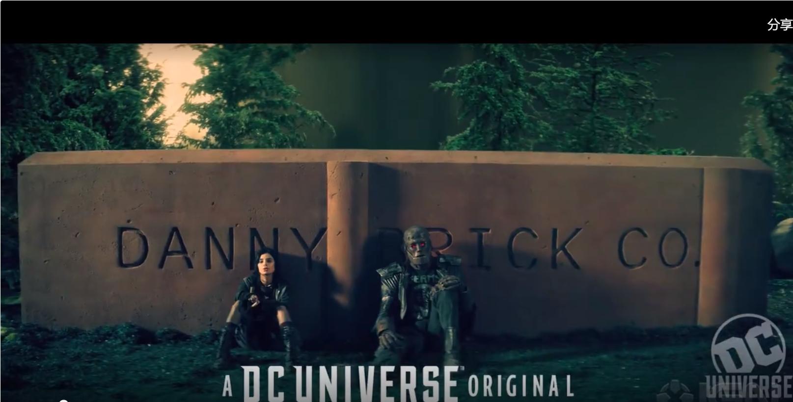 《末日巡逻》第二季预告片发布