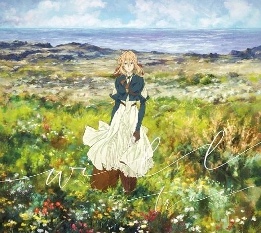 《剧场版紫罗兰永恒花园》发布正式预告影片预计9月18日上映