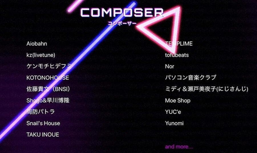万代南梦宫全新音乐企划《电音部》正式开始,官方发布宣传图和PV