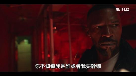Netflix的最新科幻电影《超能计划》发布首部预告片