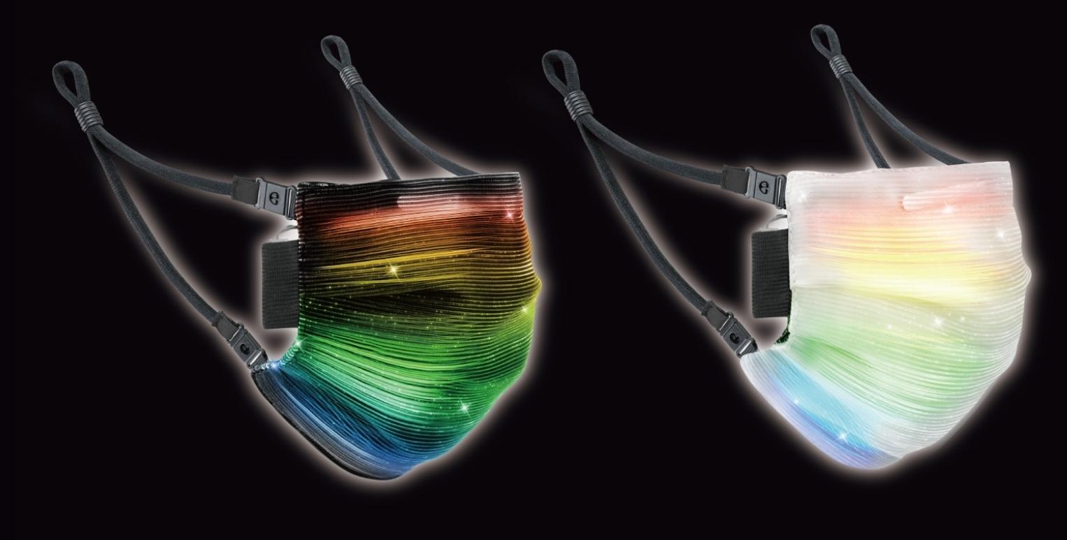 Spec computer发布电竞口罩,具有七种灯光效果
