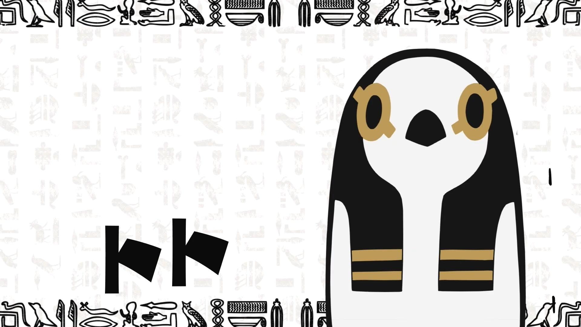 漫改动画《埃及神明们的日常》发布PV,将于年底播出