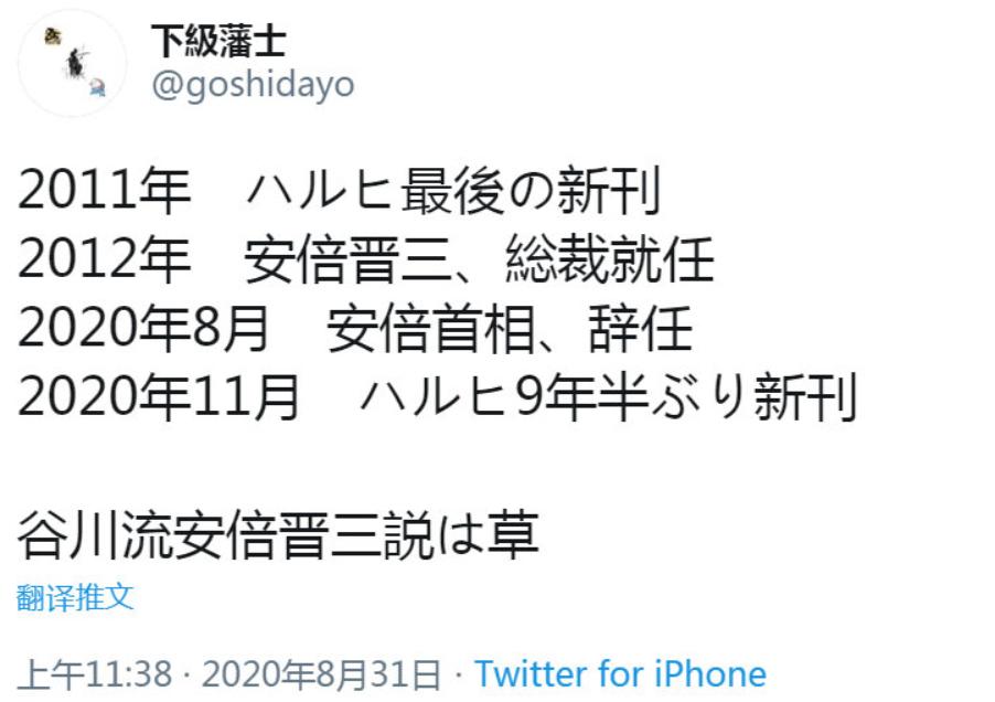 《凉宫春日的直观》将于11月发售,《凉宫春日》系列时隔近10年终见新作