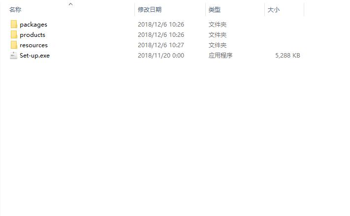 Adobe 2019 cc全家桶破解版(无需破解机)
