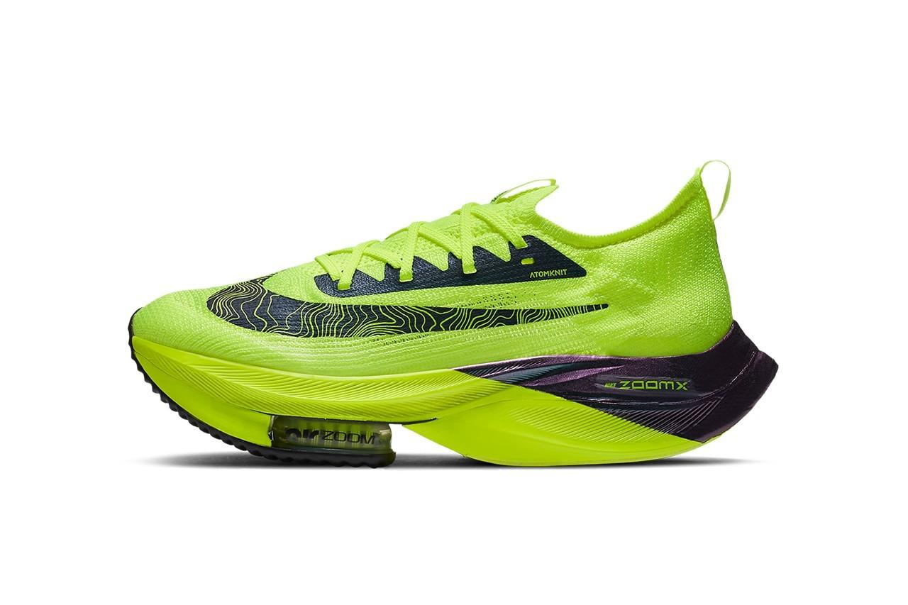 Nike Air Zoom AlphaFly NEXT%配上霓虹灯鞋面和地形图案