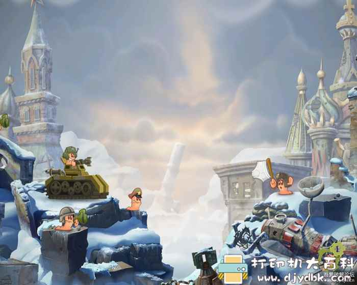 PC经典2D游戏分享:百战天虫W.M.D-回归2D+全明星拓展包 绿色解压即玩图片 No.6
