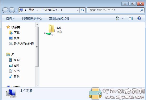 [Windows]局域网共享精灵图片 No.4
