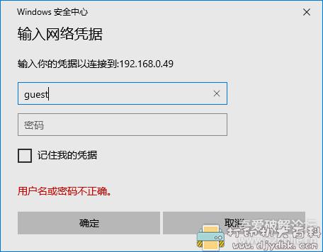 [Windows]局域网共享精灵图片 No.5