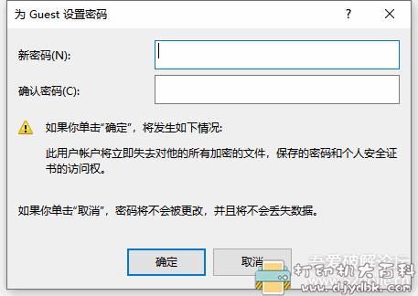 [Windows]局域网共享精灵图片 No.7