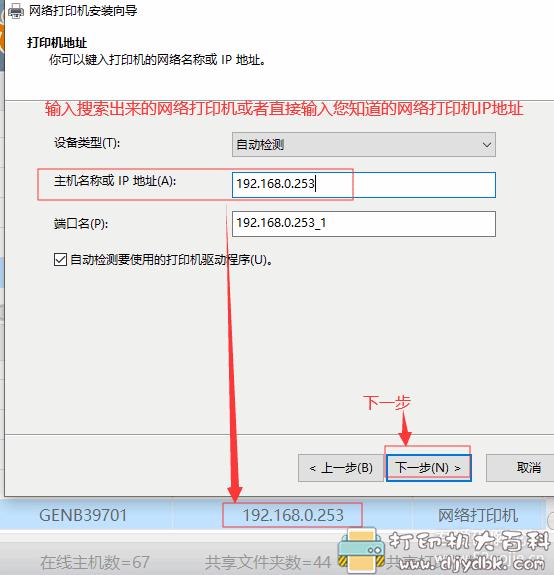 [Windows]局域网共享精灵图片 No.18