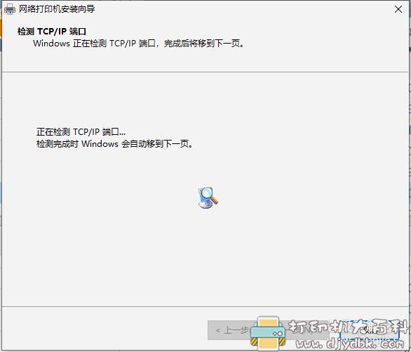 [Windows]局域网共享精灵图片 No.19