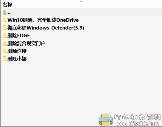 [Windows]重装系统必备的几个工具图片 No.2