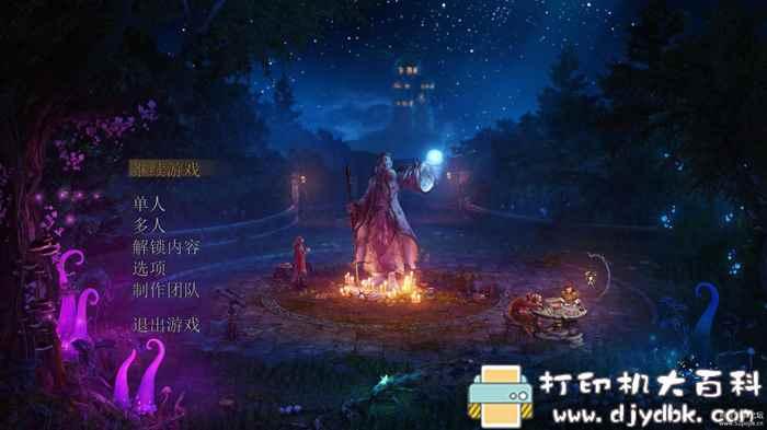 PC单机游戏分享:九张羊皮纸 简体中文免安装正式版 动作冒险魔法盛宴图片 No.1