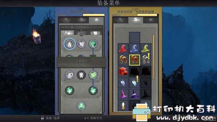 PC单机游戏分享:九张羊皮纸 简体中文免安装正式版 动作冒险魔法盛宴图片 No.7