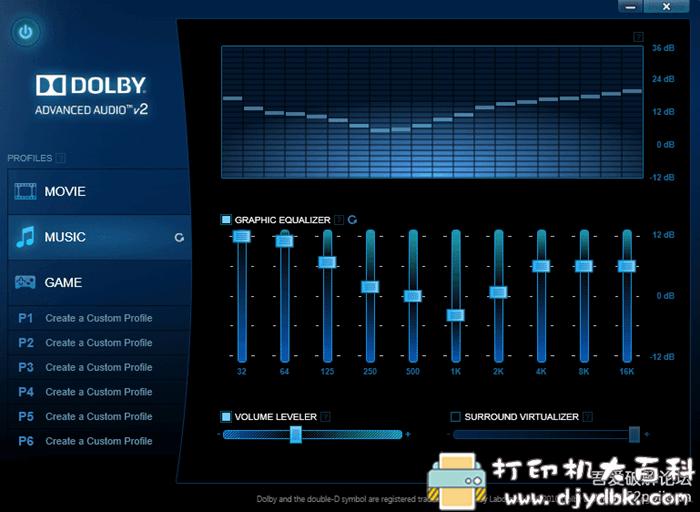[Windows]杜比高级音频v2和杜比家庭影院v4 x64和x86图片 No.3