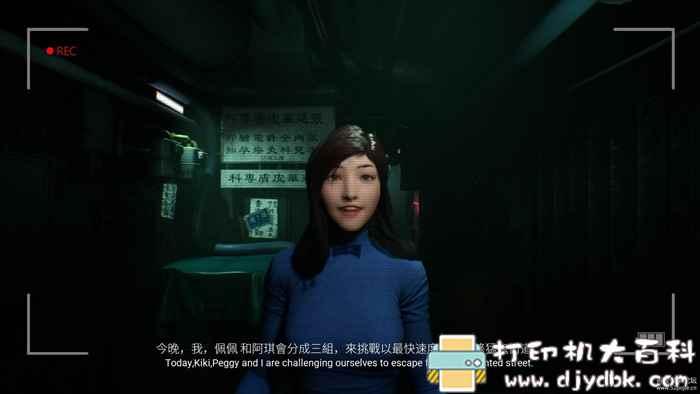 PC解密恐怖游戏 《港诡实录》免安装繁体中文版图片 No.2