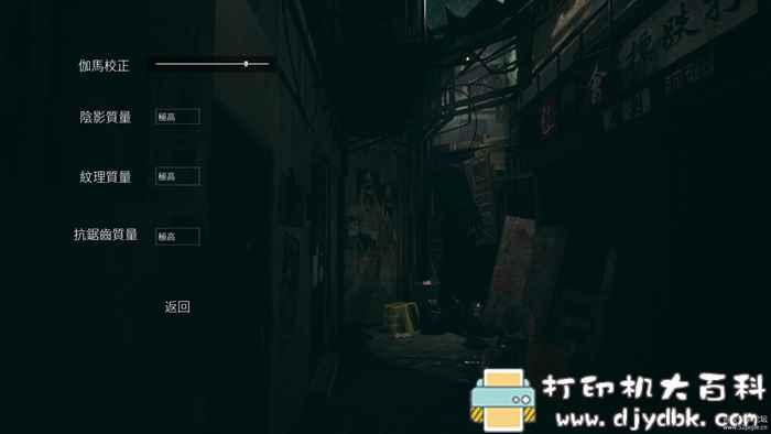 PC解密恐怖游戏 《港诡实录》免安装繁体中文版图片 No.3