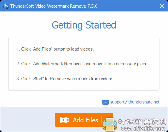 [Windows]【视频添加/去除水印利器】WatermarkRemover图片 No.1