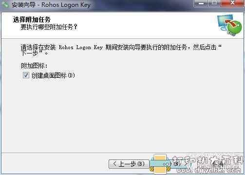 [Windows]U盘口令开机锁,没有U盘进入不了系统图片 No.3