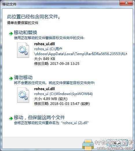 [Windows]U盘口令开机锁,没有U盘进入不了系统图片 No.6