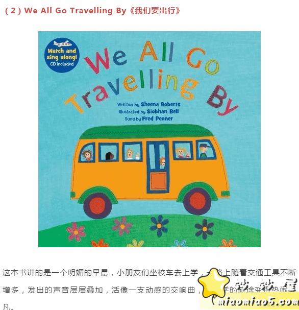英国学前教育图书奖获奖作品:Barefoot英文儿歌1-3辑 高清MP4视频图片 No.3