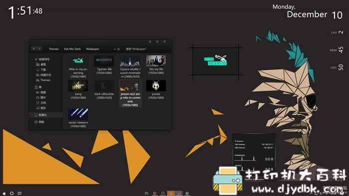 [Windows]WIN10黑色美化主题图片 No.4