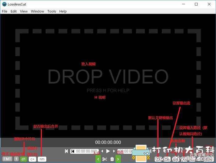 音视频无损切割工具 lossless-cut v2.6.2 配图 No.2