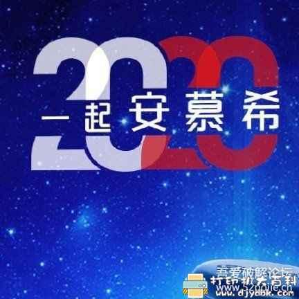 某付宝 集福神器 集福宝2020,轻松集齐五福图片 No.5