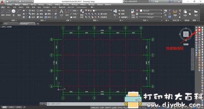 AUTOCAD超级实用的插件(源泉设计v6.6.9a),秒杀天正建筑图片 No.6