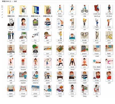 300張精美英語實物閃卡可打印,方便孩子隨時隨地記憶英語單詞圖片 No.4