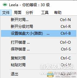 围棋软件:LEELA 0.110 单文件版附教程图片 No.1