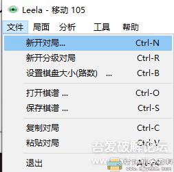 围棋软件:LEELA 0.110 单文件版附教程图片 No.2