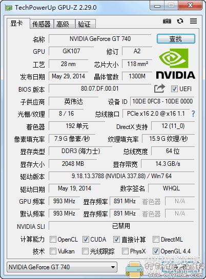 [Windows]GPU-Z 显卡检测 v2.29.0 汉化版by th_sjy+飞扬时空版图片 No.1