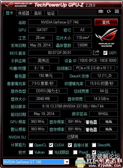 [Windows]GPU-Z 显卡检测 v2.29.0 汉化版by th_sjy+飞扬时空版图片 No.2