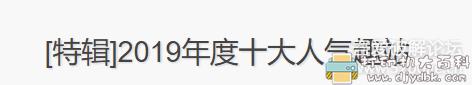 PC塔防游戏分享:保卫基地-YORG.io,巨好玩!!图片 No.1