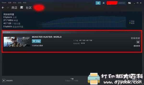PC游戏分享:《怪物猎人世界:冰原》DLC解锁补丁图片 No.1