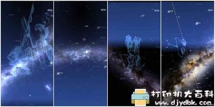 天文爱好者必备软件!安卓星图 v3.0.10—手机观宇宙,图片 No.2