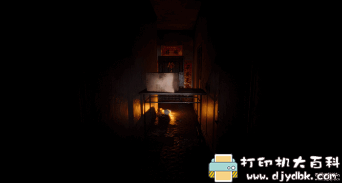 PC恐怖游戏分享:《港诡实录》免安装V1.01交流学习版图片 No.3