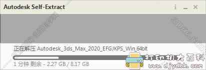 [Windows]3Dmax2020中文版图片 No.3