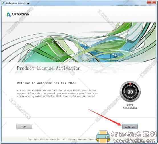 [Windows]3Dmax2020中文版图片 No.11