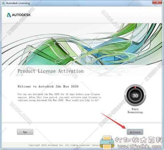 [Windows]3Dmax2020中文版图片 No.14