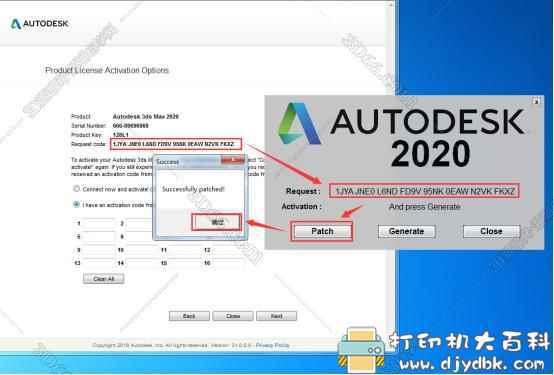 [Windows]3Dmax2020中文版图片 No.19