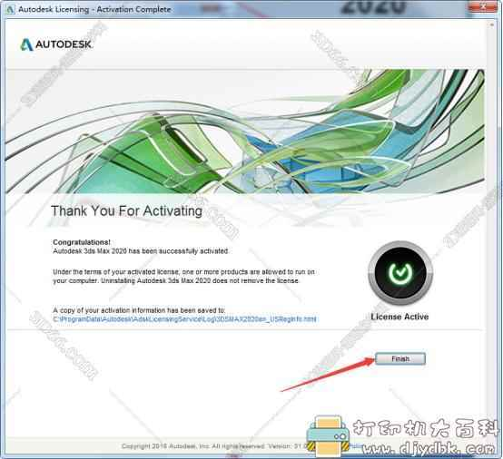 [Windows]3Dmax2020中文版图片 No.21