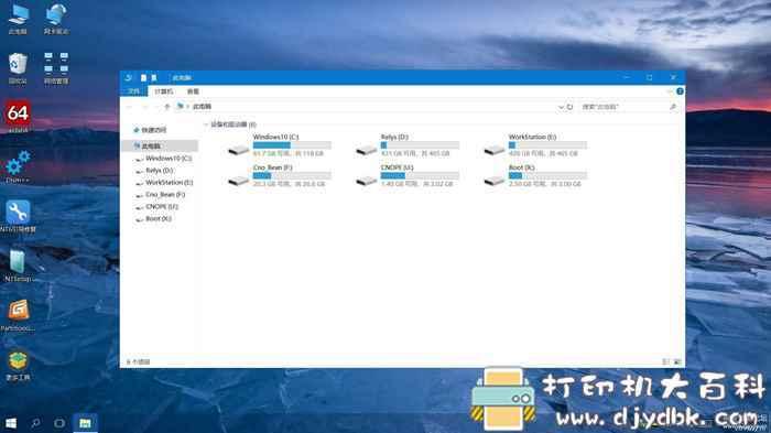 [Windows][PE维护工具]Edgeless图片 No.2