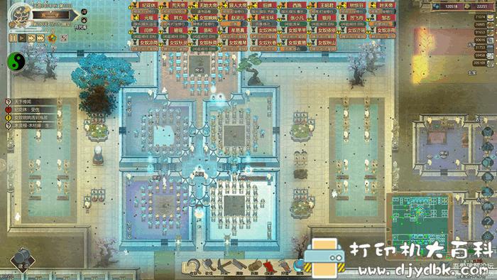 PC游戏分享:《了不起的修仙模拟器》0.9720版,自带mod和修改器 配图 No.6