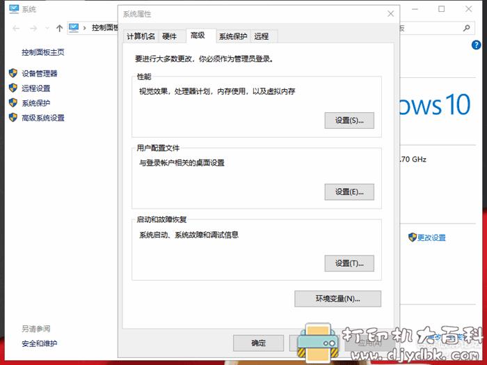 [Windows]下载油管4K 1080P视频教程和ffmpeg软件使用方法图片 No.4