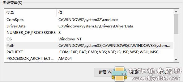 [Windows]下载油管4K 1080P视频教程和ffmpeg软件使用方法图片 No.5