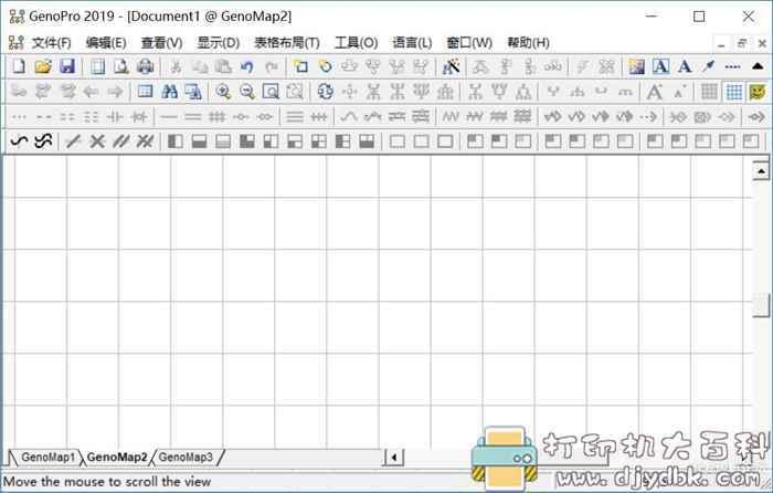 [Windows]族谱制作软件 GenoPro 2019 v3.0.1 中文版图片 No.2