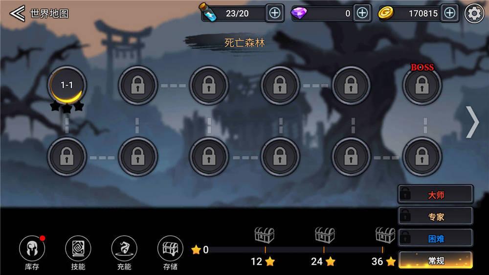 安卓2D格斗手游: 影子联盟绿化版,无限钻石 配图 No.2