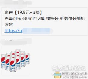 [Windows]京东淘宝免费转链机器人-不偷单!!!图片 No.4